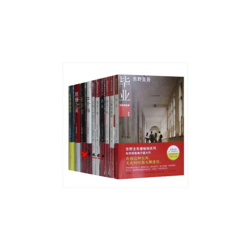 智能经济书籍4册 数据资本时代/大数据时代/数文明/数据之巅 经济理论 经济管理书籍 数据信息书籍