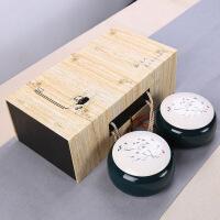 茶叶包装礼盒陶瓷茶叶罐红茶绿茶普洱密封罐半斤装空盒定制通用