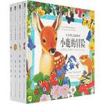 """触摸书《大自然之旅》系列(乐乐趣童书:泰普勒创新性幼儿感官训练读物,帮助孩子体验""""粗糙""""、""""光滑""""等真实感觉;神奇触摸书,让孩子享受一场悦动在指尖的大自然之旅。全套4册)"""
