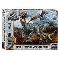 恐龙拼图玩具3一9岁侏罗纪纸质拼图岁男-8-1玩具力-6-700/2纪恐龙