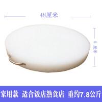 加厚圆形砧板塑料菜板粘板菜墩切菜板剁肉墩占板刀板案板