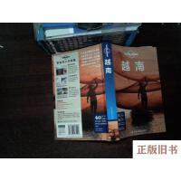【二手旧书8成新】孤独星球LonelyPlanet旅行指南系列:越南