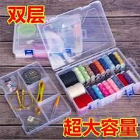 套装家用针线盒缝纫线手缝小卷手工缝衣线高档线针线包学生