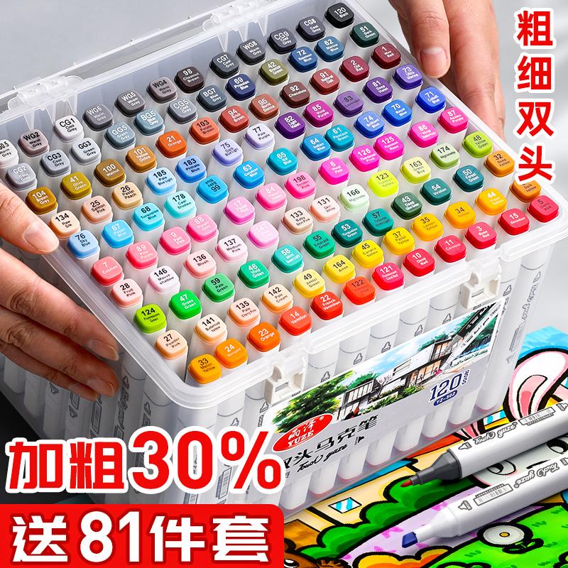 可水洗 马克笔touch正品水性套装小学生无毒双头水溶性24/48/60/36色双头100色油性彩色儿童水彩笔全套绘画笔