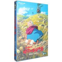 正版宫崎骏动画片电影 哈尔的移动城堡(DVD9) 卡通电影光盘碟片