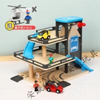 六一礼物木质仿真升降轨道车兼容brio木质托马斯小火车轨道玩具 官方标配
