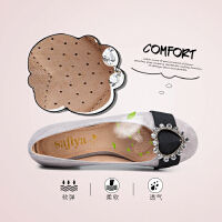 【领券减150】Safiya/索菲娅春秋季新款低跟羊反绒粗跟单鞋女鞋SF81111004