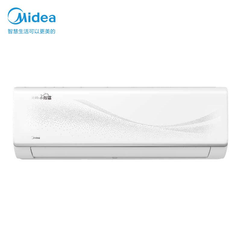 美的(Midea)新能效 1.5匹变频 三级能效 冷暖挂机家用空调 小鲸鲨 KFR-35GW/N8XJA3 舒适风感 外观轻薄 节能