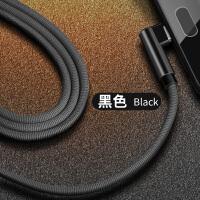 华为M2青春版平板M3电脑FDR-A03L快充电器插头加长数据线 黑色