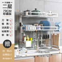 厨房不锈钢水槽置物架碗碟架刀架沥水架家用收纳筷滤