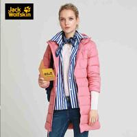 Jack Wolfskin/狼爪羽绒服女士新款户外防风保暖加厚中长款轻薄外套5219161-2131