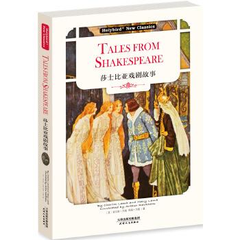 莎士比亚(pdf+txt+epub+azw3+mobi电子书在线阅读下载)