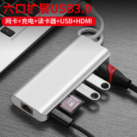 联想ideapad 720S-13IKB笔记本type-c扩展坞USB-C转HDMI 以太网口 银色【TYPE-C转H