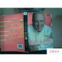 【二手旧书8成新】杰克・韦尔奇自传 钻石版 封面破损】