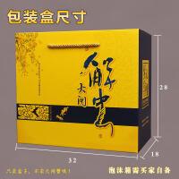 新品大闸蟹包装盒礼盒阳澄湖大闸蟹手提盒包装箱纸盒可加印