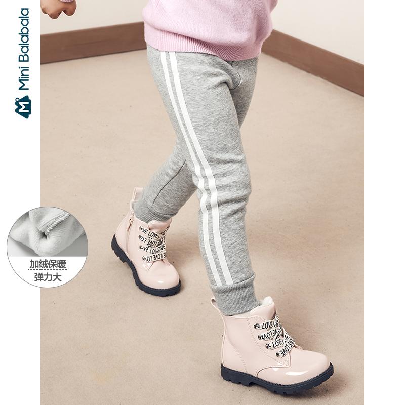 【品类日99选3:33】迷你巴拉巴拉儿童裤子女童外穿打底裤冬新款厚款运动加绒长裤
