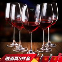 6只装无铅水晶高脚杯红酒杯葡萄酒杯水晶酒杯