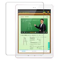 钢化膜保护膜贴膜适用于步步高S2/S3 Pro家教机smartS2 9.7英寸