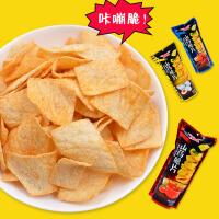 【包�]】�凵猩剿�脆片35g*3包 �L味零食手工薯片�巴小吃麻辣薯�l�W�t食品