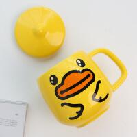 陶瓷杯子创意可爱女学生韩版马克杯家用茶水杯带盖咖啡牛奶杯 小黄鸭