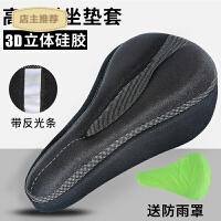 通用自行车坐垫套硅胶加厚山地车座垫套软舒适单车骑行鞍座套配件SN1801