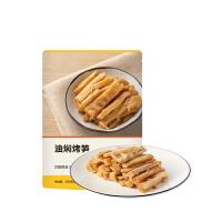 网易严选 优选春笋,丝丝入味,油焖烤笋 300克