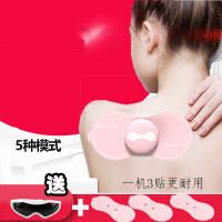 迷你按摩仪经络充电按摩器脉冲贴颈椎便携式颈部