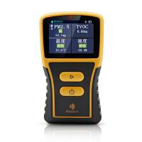 青核桃MT空气检测仪 蓝牙APP无线连接手机 可选配功能:激光PM2.5检测 进口电化学甲醛检测 TVOC检测 温湿度