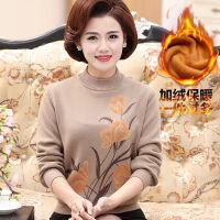 中老年女装秋冬40-50岁保暖加绒打底衫长袖高领中年妈妈毛衣加厚