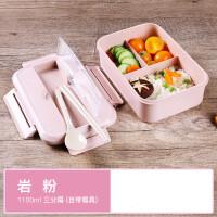 微波炉饭盒分隔型套装上班族水果盒便当盒日式小学生儿童健身餐盒