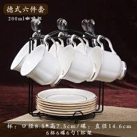 WSH/雯尚生活 陶瓷咖啡杯套装欧式简约金边骨瓷咖啡杯带架子杯碟下午茶茶具