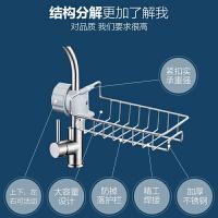厨房不锈钢免打孔水龙头置物架沥水篮洗碗池水池水槽收纳用品