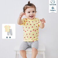 迷你巴拉巴拉婴儿内衣套装2020夏装新款宝宝两件套纯棉亲肤两用档