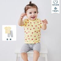【618年中庆 119元任选2件】迷你巴拉巴拉婴儿内衣套装2020夏装新款宝宝两件套纯棉亲肤两用档