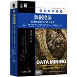 【旧书二手书9成新】数据挖掘:实用机器学习工具与技术(英文版 第4版) 伊恩 H. 威腾 9787111565277