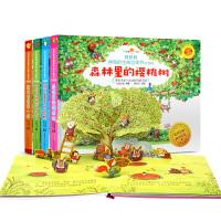 好好玩神奇的生命立体书全4册森林里的樱桃树/我们长的不一样/毛毛虫去哪儿了/我不要变成大怪物幼儿早教书籍儿童3-6岁翻翻书