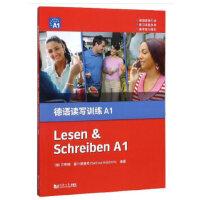 德语读写训练A1