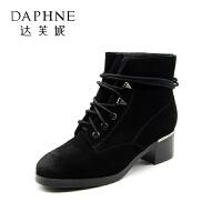 Daphne/达芙妮冬季方跟绒面个性系带时尚率性休闲靴女