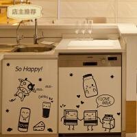 可移除墙贴纸贴画创意卡通可爱厨房柜门贴冰箱贴个性装饰牛奶早餐SN8668