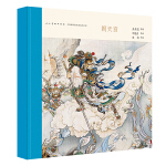中国连环画名家名作系列-闹天宫