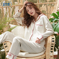 黛梦思 简约时尚韩版睡衣女春秋纯棉开衫长袖家居服全棉夏季薄款两件套装
