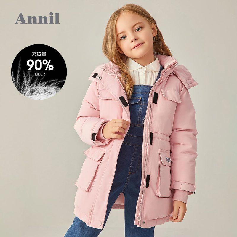 【3件3折预估券后价:279元】专柜同款安奈儿童装女童羽绒服中长款2020新款洋气冬装保暖外套90%白鸭绒