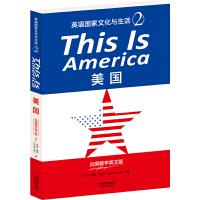 This Is America:美��(英�Z��家文化�c生活2)(出�肓�W英文版)