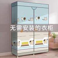 简易衣柜现代简约布衣柜钢管加粗加固折叠免安装出租房用结实耐用