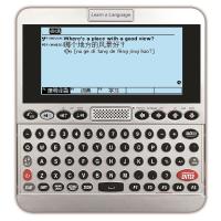 康明LV4-French 法语整句翻译电子词典 中法英3语翻译机器 学习机 直板机不用翻盖