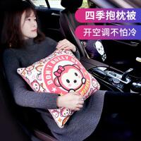 汽车抱枕被子两用靠枕车载靠垫车内午睡可爱空调被车上用品