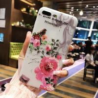 iPhone8手机壳X潮女款 6S全包边磨砂苹果7plus硅胶套子5S软壳超薄