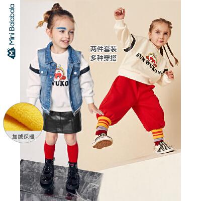 【每满299减100元】迷你巴拉巴拉男女童加绒套装齐天大圣联名儿童卫衣两件套2019冬款