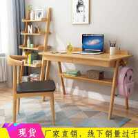 全实木书桌简约北欧实木电脑桌家用中小学生桌学习写字台书房卧室