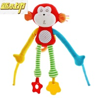 【六一儿童节特惠】 婴儿玩具床挂车挂带摇铃牙胶新生儿宝宝安抚毛绒布 长臂猴床挂